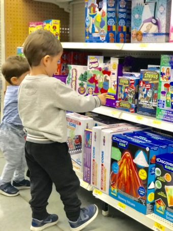 Walmart Toy Academy, Family Travel Guide